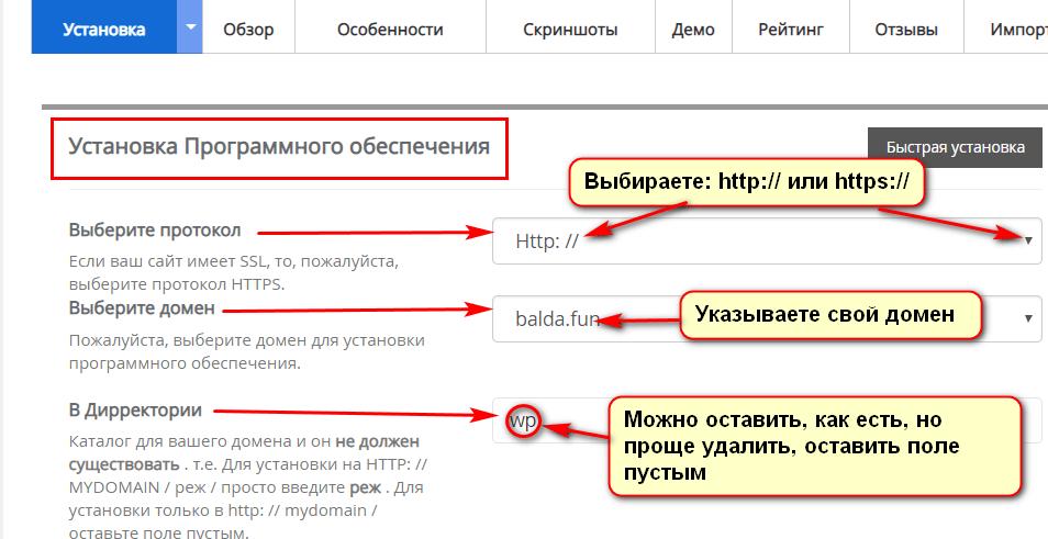 Данные о создаваемом сайте