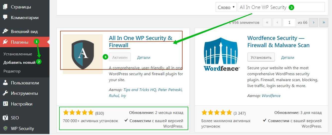 Как сделать копию сайта на wordpress быстро, просто и бесплатно