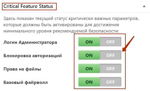 Critical Feature Status