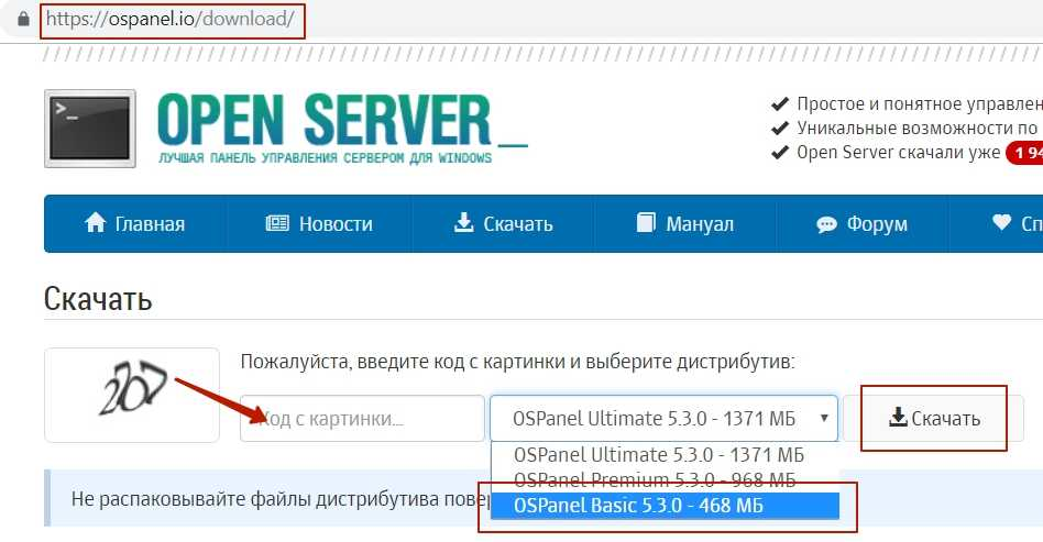 Какой Локальный сервер (хостинг) лучше:  Denwer или OpenServer
