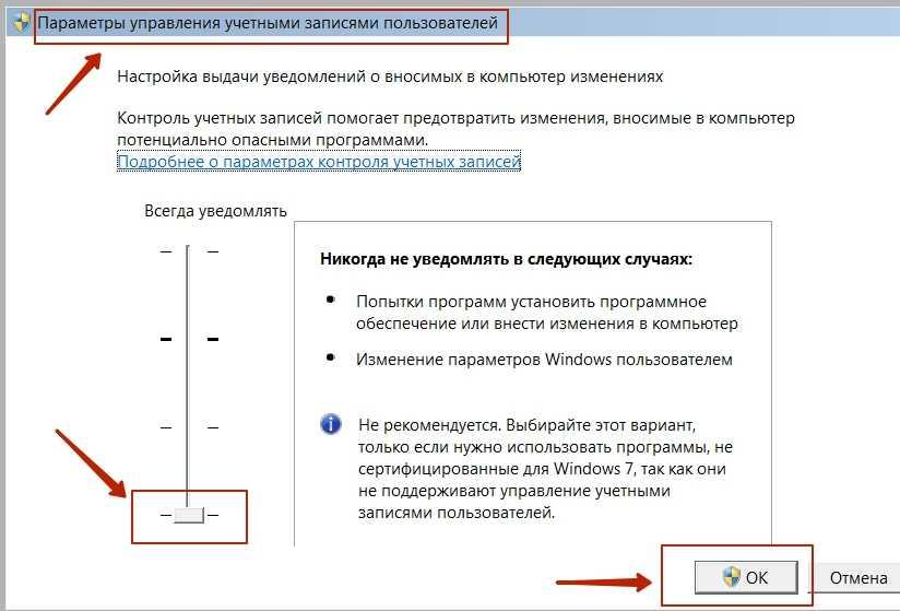 UAS может препятствовать установке OpenServer