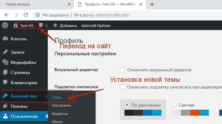 Сайт на локальном веб-хостинге Open Server