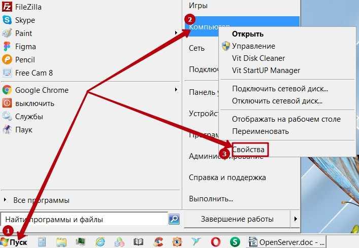 Определение разрядности системы Windows