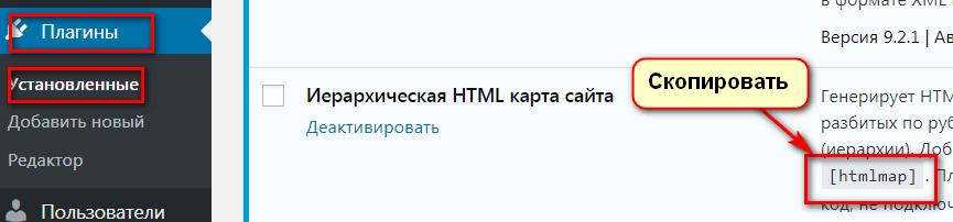 Код для создания html-карты