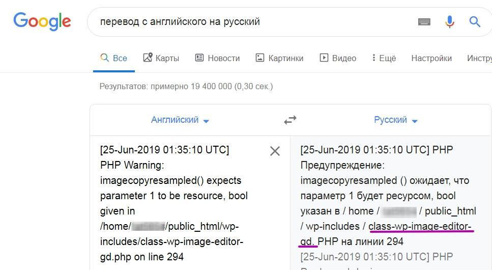 Используйте Googl переводчик