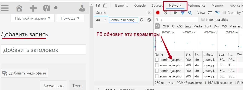 Где обновить код визуального редактора