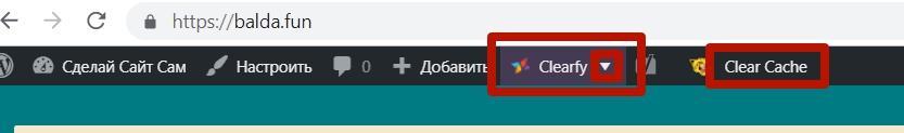Изменили адрес админки WordPress - очистите кеши