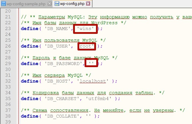 скорректированный файл конфигурации wordpress