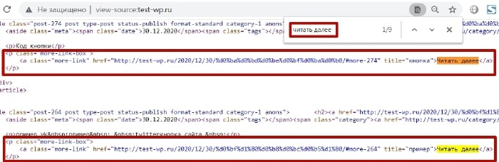HTML-код кнопки Темы