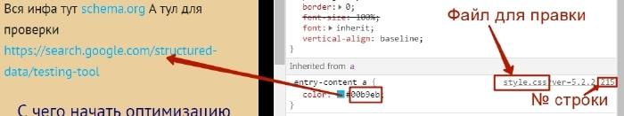 Визуальная правка контента (параметров ссылок, заголовков, текста)