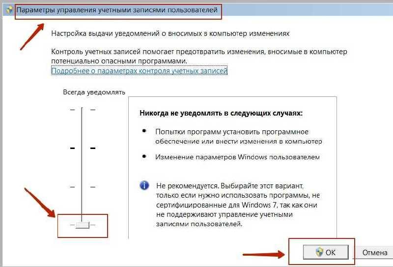 Изменить параметры UAS